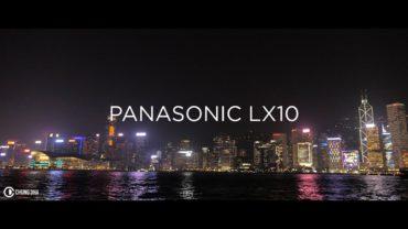 Panasonic LX10 night test in Hong Kong