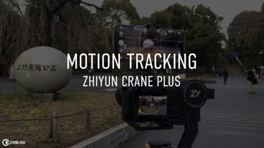Zhiyun Crane Plus Motion Tracking tutorial