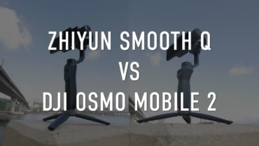 Zhiyun Smooth Q vs DJI OSMO MOBILE 2 review