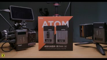 Vaxis Atom 500 Wireless HDMI