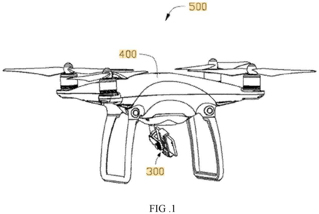 DJI Phone Drone Patent